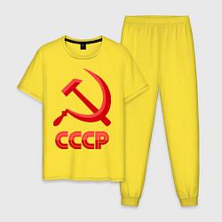 Пижама хлопковая мужская СССР Логотип цвета желтый — фото 1