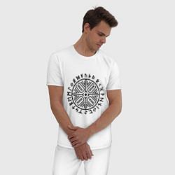 Пижама хлопковая мужская Рунический круг цвета белый — фото 2