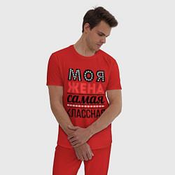 Пижама хлопковая мужская Моя жена самая классная цвета красный — фото 2