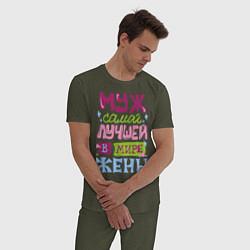 Пижама хлопковая мужская Муж самой лучшей жены цвета меланж-хаки — фото 2