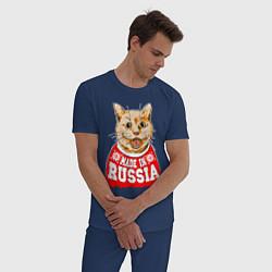 Пижама хлопковая мужская Made in Russia: киса цвета тёмно-синий — фото 2