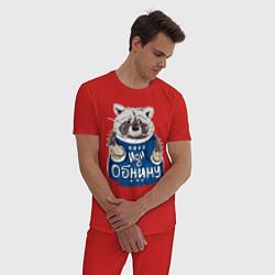 Пижама хлопковая мужская Енот: Иди обниму цвета красный — фото 2