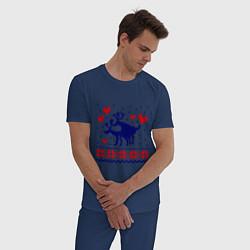Пижама хлопковая мужская Любовь оленей цвета тёмно-синий — фото 2