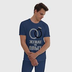 Пижама хлопковая мужская Женат на Ольге цвета тёмно-синий — фото 2