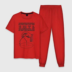 Пижама хлопковая мужская Архитектор цвета красный — фото 1
