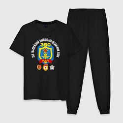 Пижама хлопковая мужская 350 гв. ПДП цвета черный — фото 1