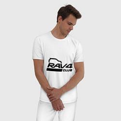 Пижама хлопковая мужская RAV4 цвета белый — фото 2