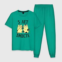 Пижама хлопковая мужская 5 лет мы вместе цвета зеленый — фото 1