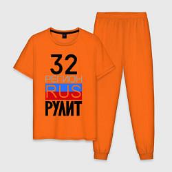Пижама хлопковая мужская 32 регион рулит цвета оранжевый — фото 1