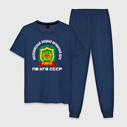 Пижама хлопковая мужская КЗПО СССР цвета тёмно-синий — фото 1