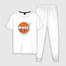 Пижама хлопковая мужская Doge: To the moon цвета белый — фото 1