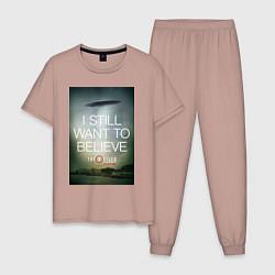Пижама хлопковая мужская X-Files: Aliens цвета пыльно-розовый — фото 1