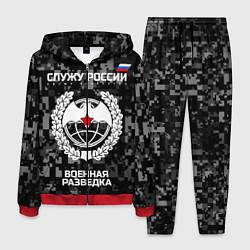 Костюм мужской Служу России: военная разведка цвета 3D-красный — фото 1