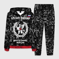 Костюм мужской ВВ: Служу России цвета 3D-красный — фото 1