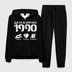 Костюм мужской Дата выпуска 1990 цвета 3D-черный — фото 1