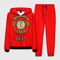Костюм мужской Сделано в 1972 СССР цвета 3D-черный — фото 1