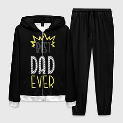 Костюм мужской Best Dad Ever цвета 3D-белый — фото 1