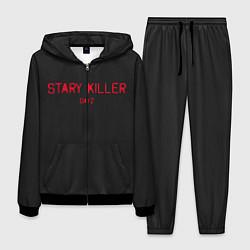 Костюм мужской Stary killer цвета 3D-черный — фото 1