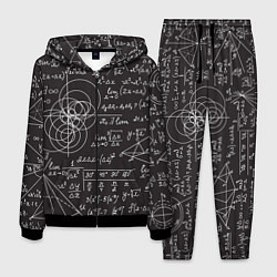 Костюм мужской Алгебра и Геометрия цвета 3D-черный — фото 1