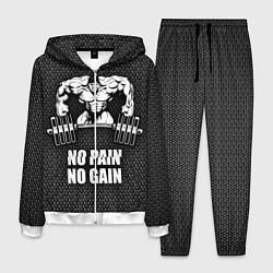 Костюм мужской No pain, no gain цвета 3D-белый — фото 1