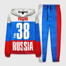 Костюм мужской Russia: from 38 цвета 3D-красный — фото 1