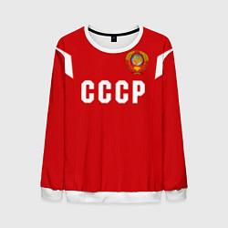Свитшот мужской Сборная СССР 1988 цвета 3D-белый — фото 1