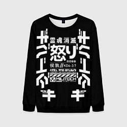 Мужской свитшот Cyperpunk 2077 Japan tech