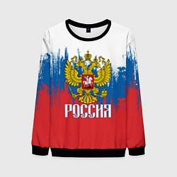 Мужской свитшот РОССИЯ ТРИКОЛОР
