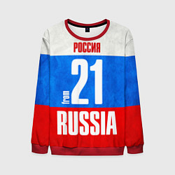 Свитшот мужской Russia: from 21 цвета 3D-красный — фото 1
