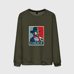 Свитшот хлопковый мужской Chuck Poster цвета хаки — фото 1