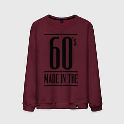 Свитшот хлопковый мужской Made in the 60s цвета меланж-бордовый — фото 1