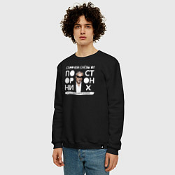 Свитшот хлопковый мужской Меладзе цвета черный — фото 2