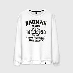 Свитшот хлопковый мужской BAUMAN University цвета белый — фото 1
