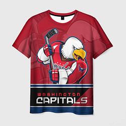 Футболка мужская Washington Capitals цвета 3D — фото 1