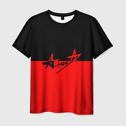 Футболка мужская АлисА: Черный & Красный цвета 3D — фото 1