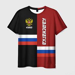 Футболка мужская Kamchatka, Russia цвета 3D — фото 1