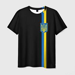 Футболка мужская Украина цвета 3D-принт — фото 1