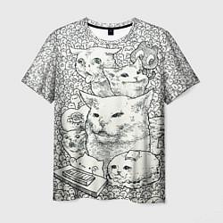 Футболка мужская Коты мемы кошки цвета 3D — фото 1