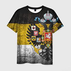 Футболка мужская Имперский флаг цвета 3D-принт — фото 1