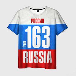 Футболка мужская Russia: from 163 цвета 3D — фото 1