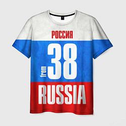 Футболка мужская Russia: from 38 цвета 3D-принт — фото 1