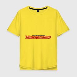 Футболка оверсайз мужская NFS Undeground цвета желтый — фото 1