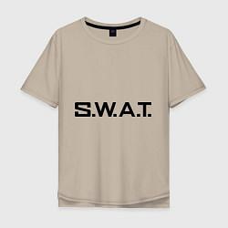 Футболка оверсайз мужская S.W.A.T цвета миндальный — фото 1