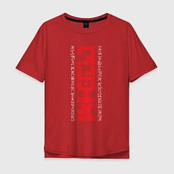 Мужская удлиненная футболка с принтом Alien: Hieroglyphs, цвет: красный, артикул: 10133781105753 — фото 1