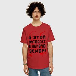 Мужская удлиненная футболка с принтом Я убиваю зомби!, цвет: красный, артикул: 10013466505753 — фото 2
