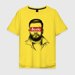Футболка оверсайз мужская Basta Supreme цвета желтый — фото 1
