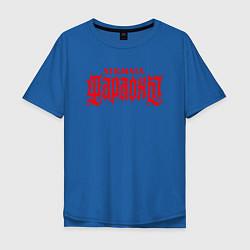 Мужская удлиненная футболка с принтом Stigmata, цвет: синий, артикул: 10203594505753 — фото 1
