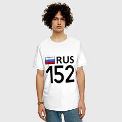 Мужская удлиненная футболка с принтом RUS 152, цвет: белый, артикул: 10026050105753 — фото 2