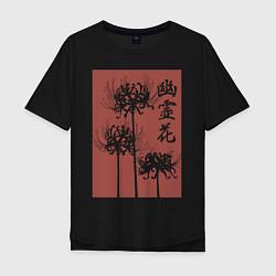 Футболка оверсайз мужская Призрачный цветок цвета черный — фото 1