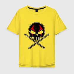 Футболка оверсайз мужская Череп ударник цвета желтый — фото 1